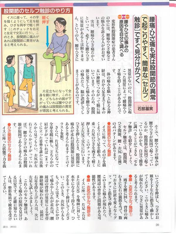 p56_13.jpg