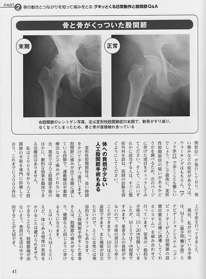 p67_10.jpg