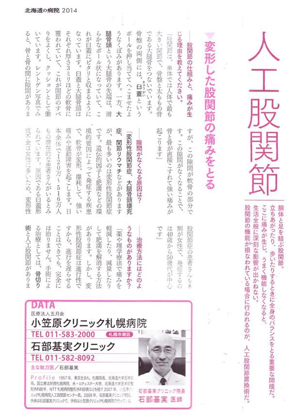 p69_01.jpg
