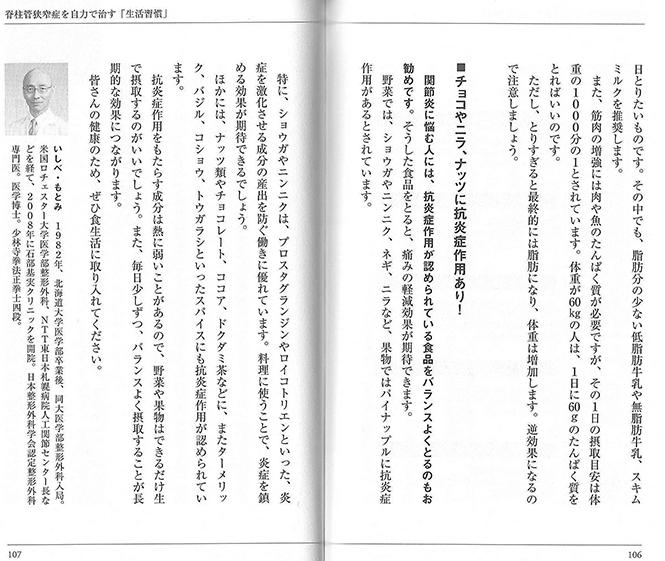 p97_03.jpg